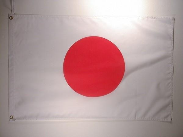 Flagge JAPAN 60x90cm
